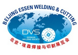 Beijing Essen Welding and Cutting