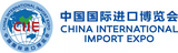CIIE China International Import Expo